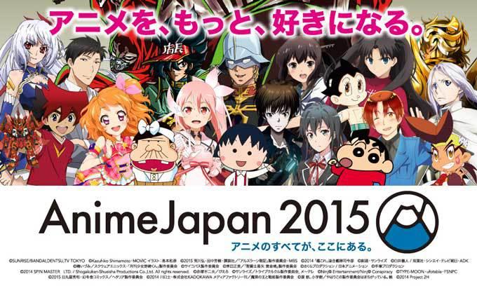 animejapan2015