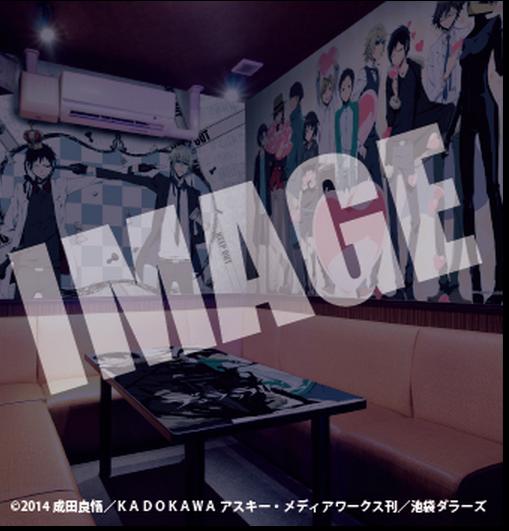 durarara-karaoke