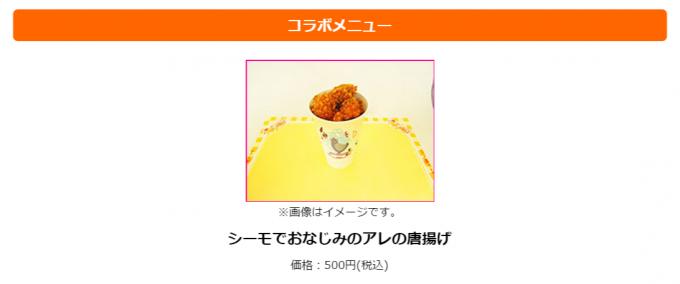 agf2015-shimono