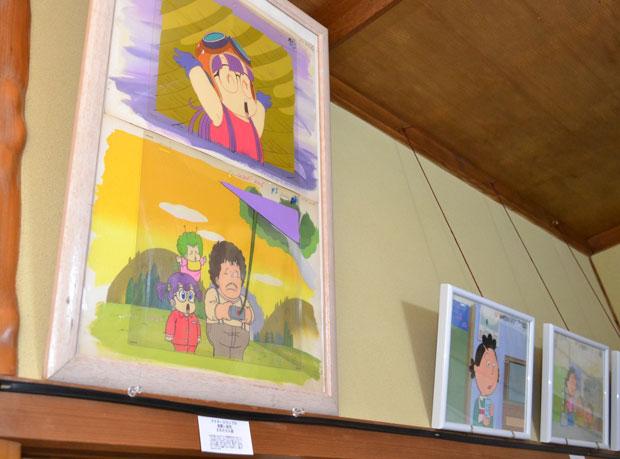 思い出の記録博物館 兵庫県朝来市