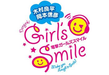 5377233a3813163edd016c53f5731080_main_logo