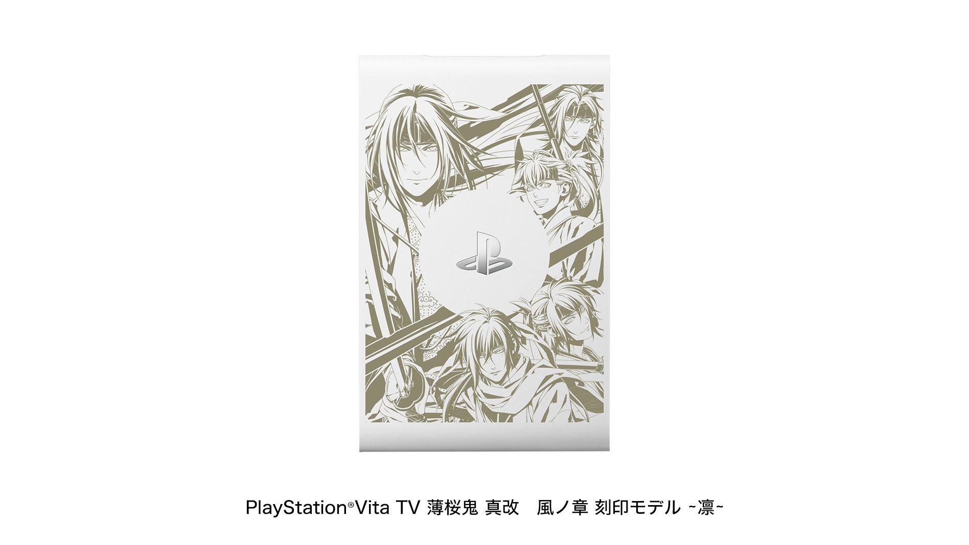 Gallery_hakuoki_shinkai_VitaTV1_1