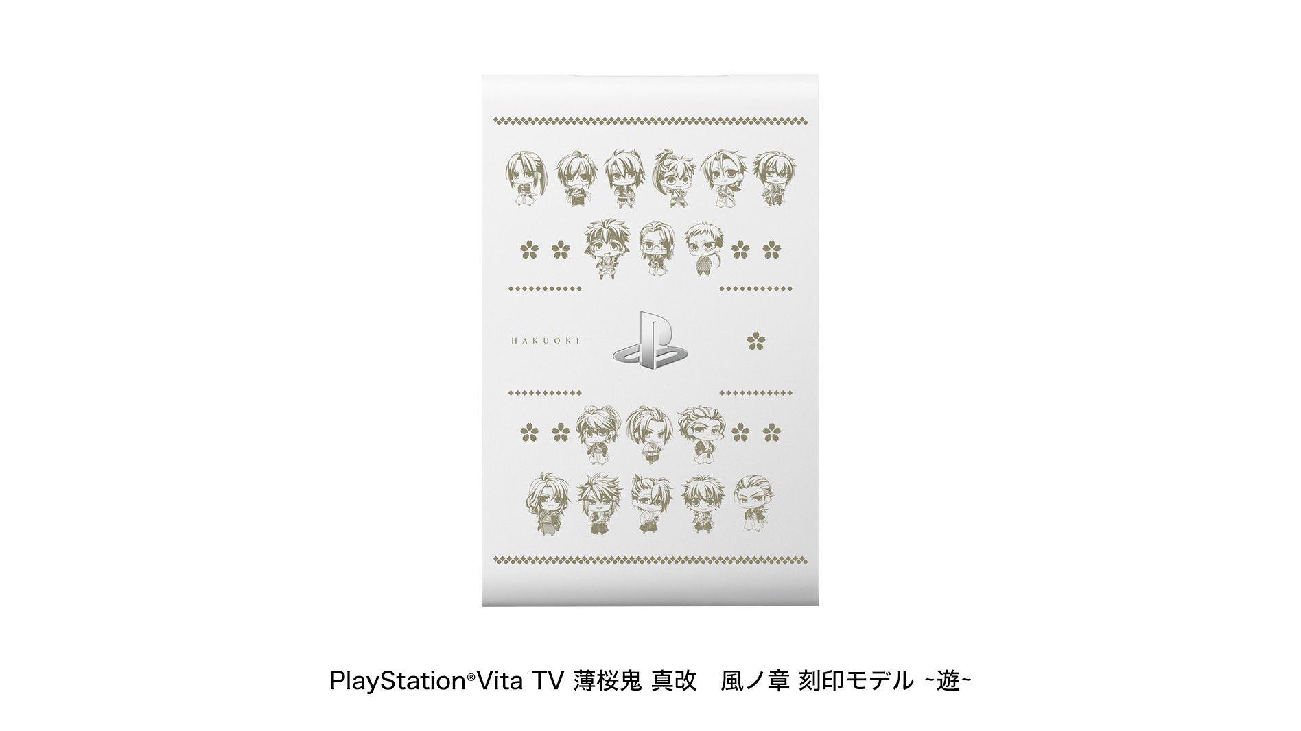 Gallery_hakuoki_shinkai_VitaTV2_1