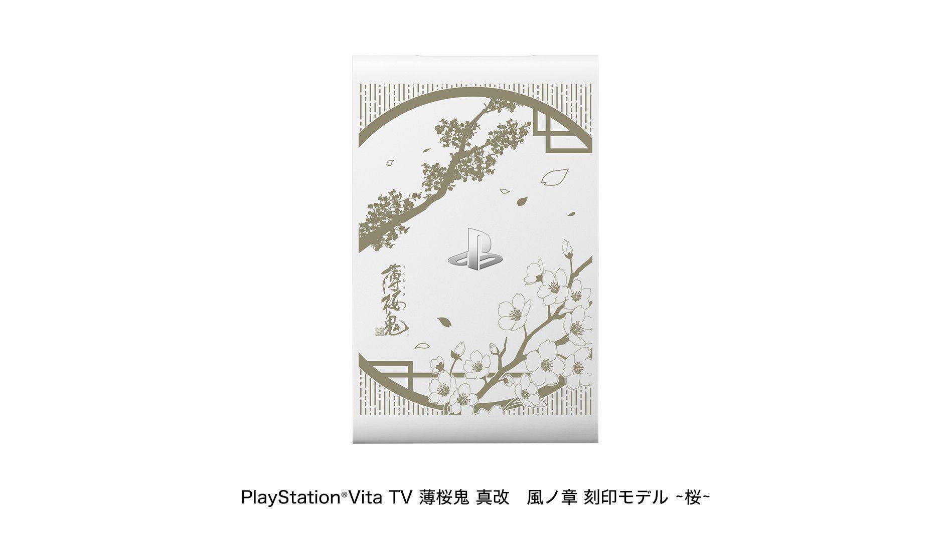 Gallery_hakuoki_shinkai_VitaTV3_1