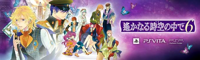 game_haruka6