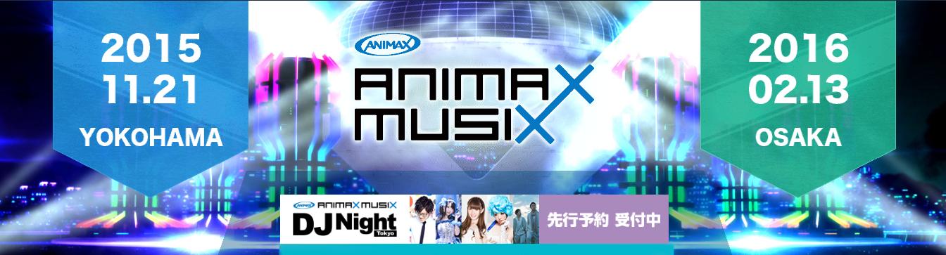 logo_musix