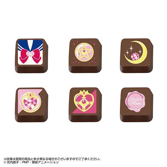 美少女戦士セーラームーン チョコレート コフレ