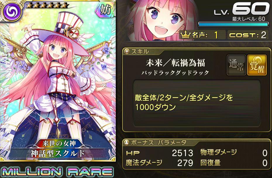 chr_101250130