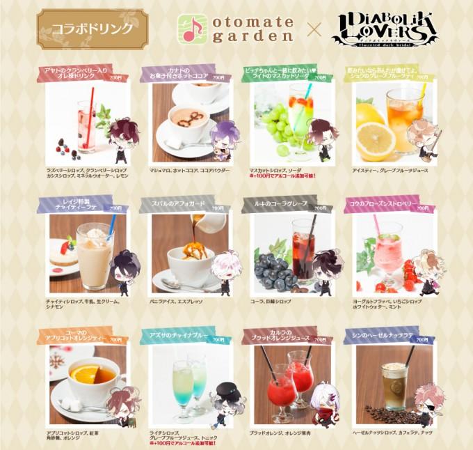 dl_menu_03
