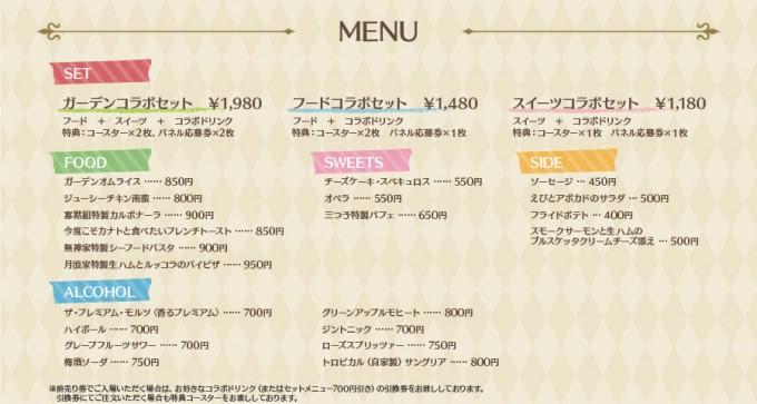 dl_menu_05 (1)