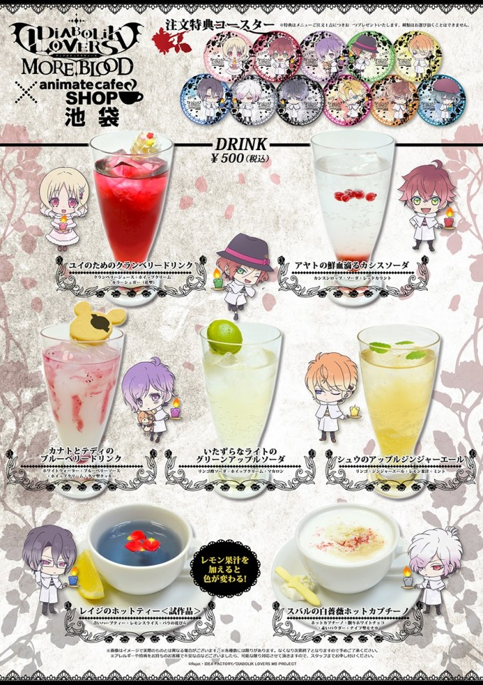 dlmb_menu_ikebukuro-890x1260