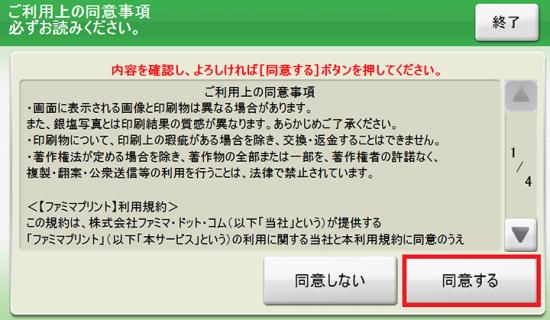 guide02-550x320
