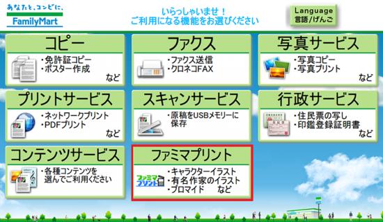 guide03-550x320