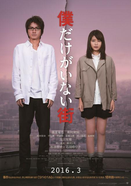 l_ah_bokumachi