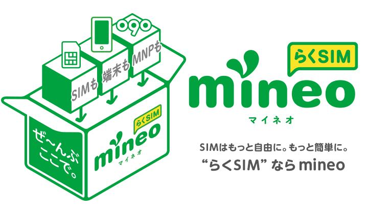 mineo-1