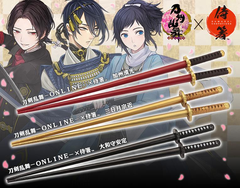 scs_tokenranbu_main