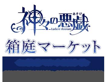 top_head_logo