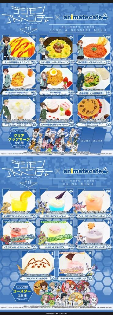 dm_menu-a-890x2462
