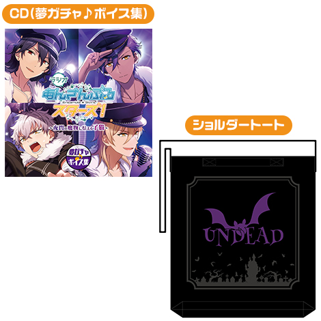 ensemble_stars_goods