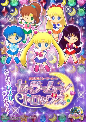 sailormoon_01_cs1w1_298x