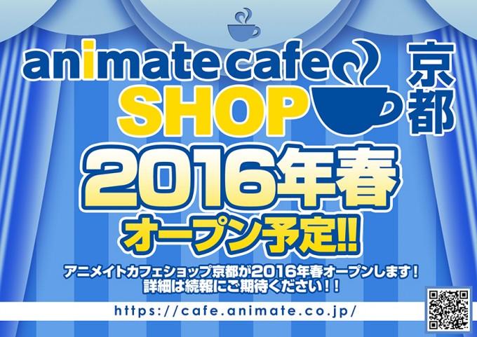 160299_anicafe_shop_kt