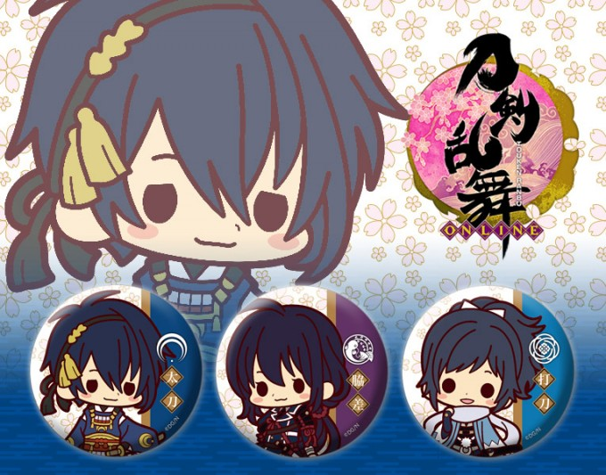 tbc_tokenranbu_sakurai_main