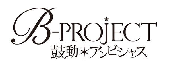 news_xlarge_bpro_logo