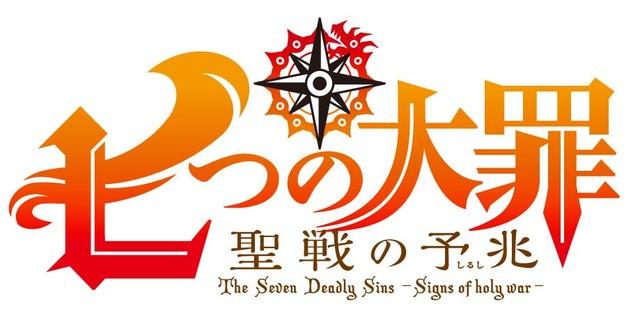 news_xlarge_taizai_seisen_logo