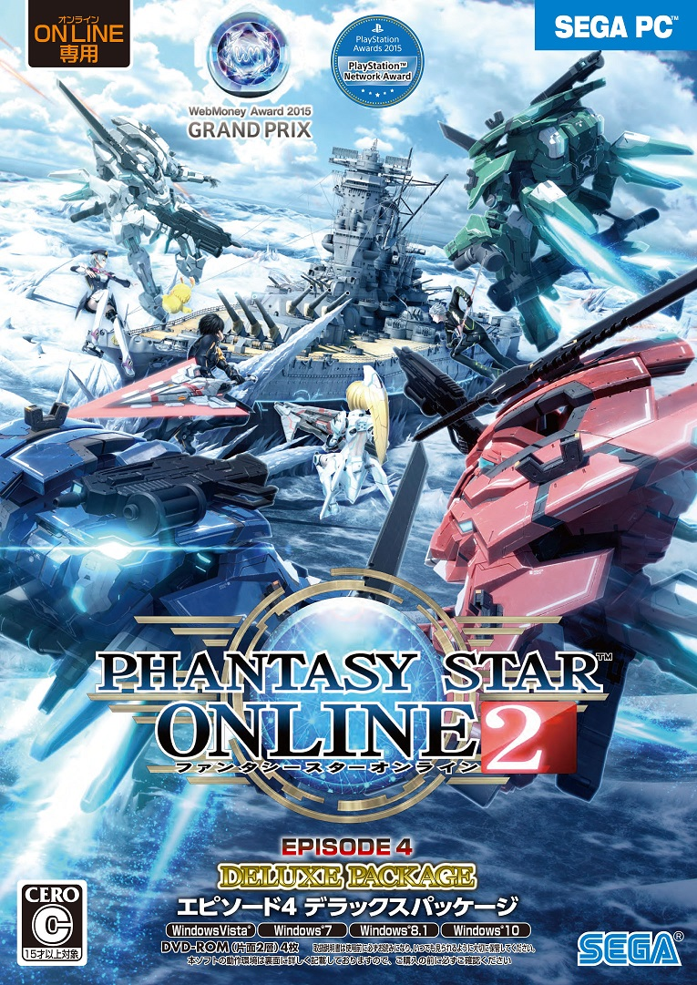 PSO2 EP4_DX_160229