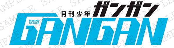 news_xlarge_gangan_logo_sample