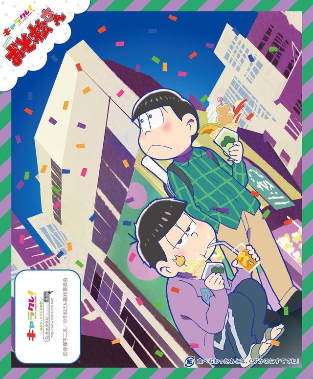 news_xlarge_osomatsu_makigami