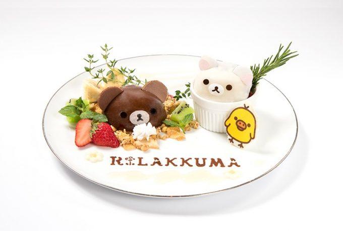 rikuma_menu_photo4-800x540-800x540
