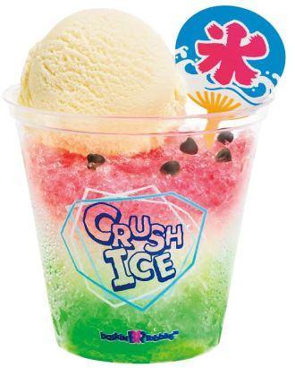 crush-ice-watermelon
