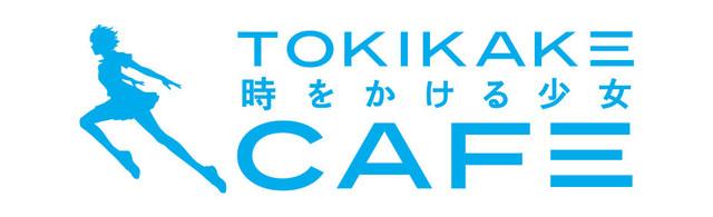 news_xlarge_tokikake_cafe_20160707_23