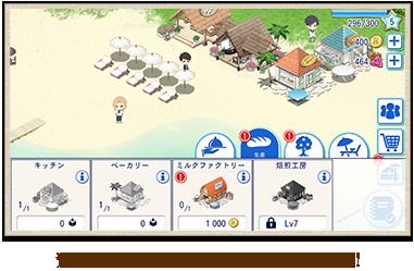 system_resort_i3_btn