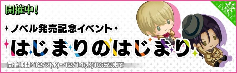 event_11015_top_l